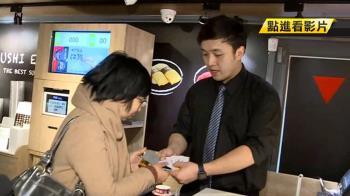 【獨家】壽司店也有神祕「黑卡」! 門檻需每周吃6天