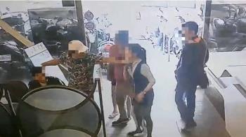 女為尋仇撂3男…爆打前同事!持辣椒槍遭逮捕