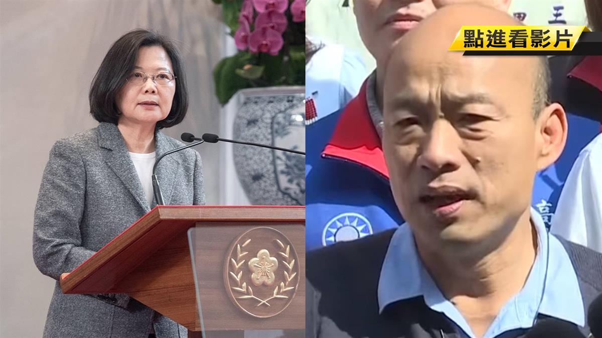 小英PO文外銷破紀錄!韓國瑜質疑:中間有人被剝削
