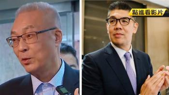 藍營總統「初選紛擾」 連勝文:國民黨員看了都煩