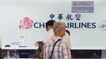 疲勞航班增派人力 華航估每年多花1.14億元
