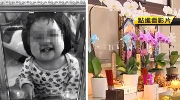 忘拍嗝?10月大女嬰猝死在保姆家 父母控說法有出入