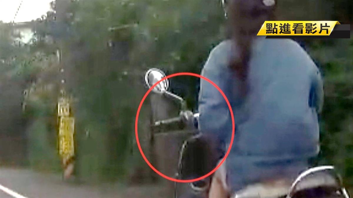 手插口袋騎車!騎士慘罰1萬2…還扣照3個月