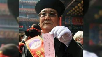 上傳南鯤鯓代天府偽籤  男妨害名譽罪送辦