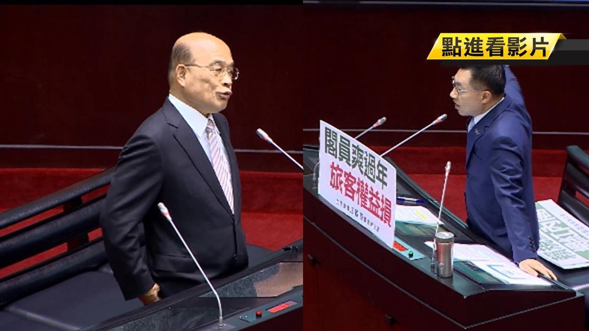 批官員收割華航協商結果 藍委諷:鐮刀內閣