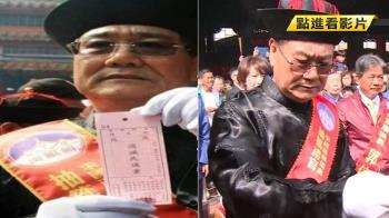 上傳假籤詩「消滅民進黨」落網! 男下場超慘烈