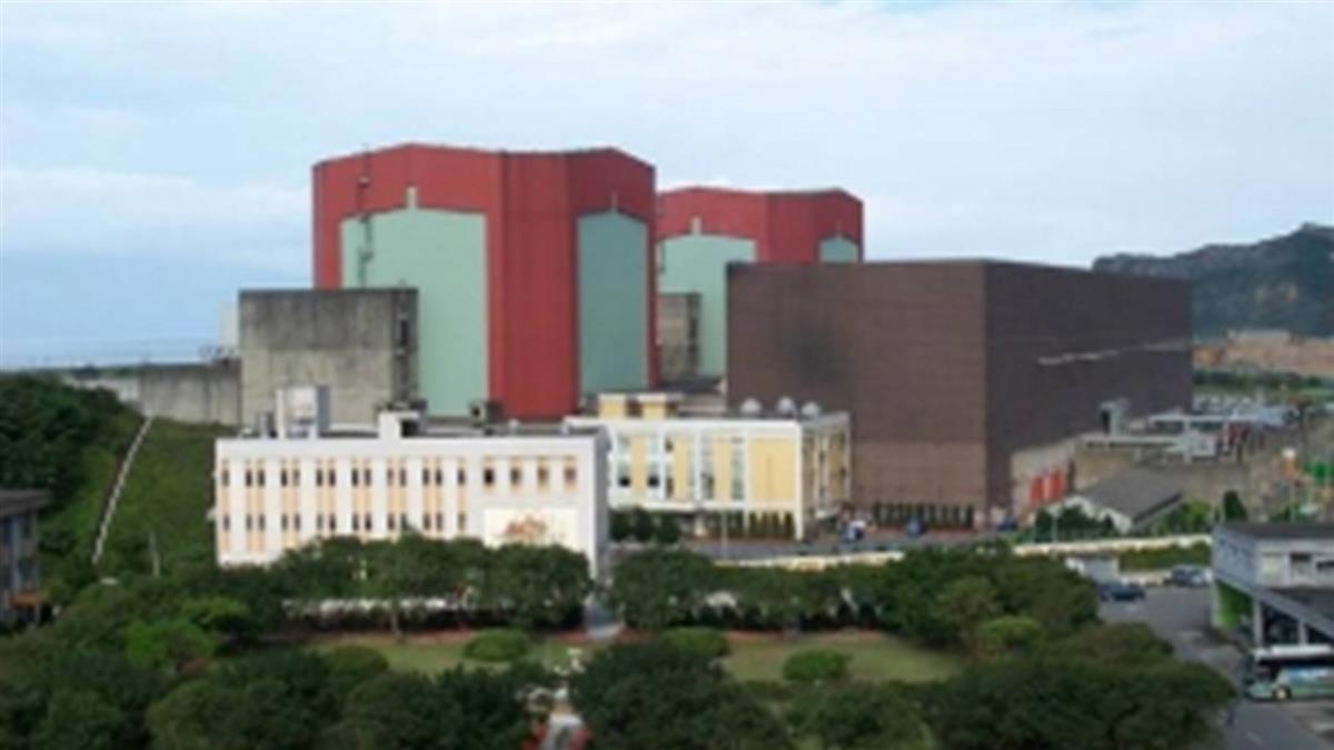核二燃料池將滿 台電:不解決恐無法延役