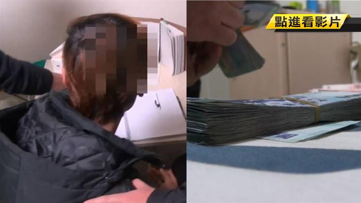 叩客部隊「色誘啪啪」詐愛 3年騙37男撈2000萬