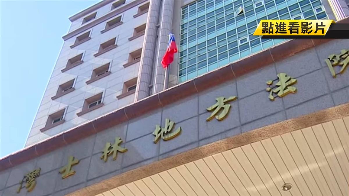 知法犯法!法官陳梅欽 涉詐加班費、性騷遭彈劾