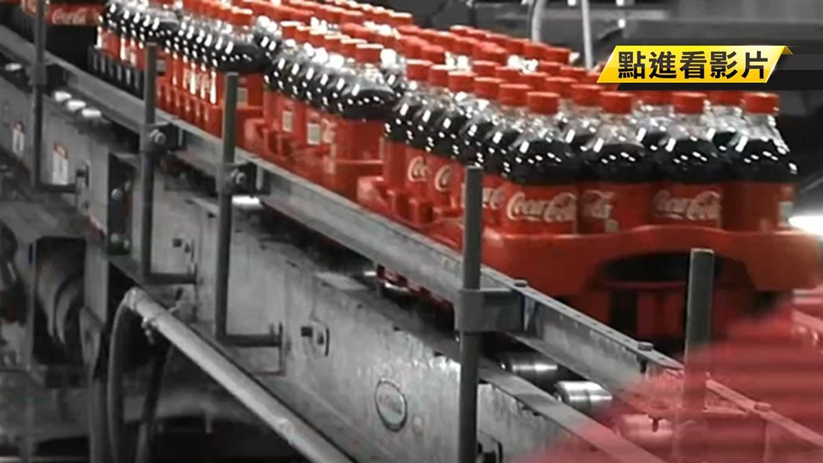 可口可樂驚傳機密傳遭竊! 中裔女工程師被捕