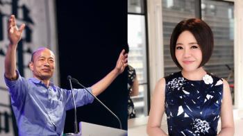 韓國瑜魅力在哪?于美人9字點破關鍵原因