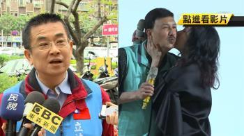 鄭世維找「三子」站台 余天:還好不是韓跟我選