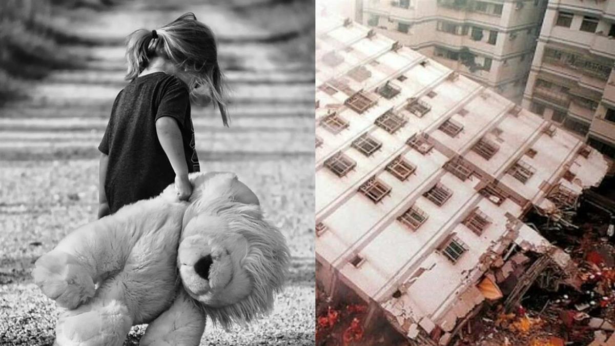 921大地震全家罹難!5歲女童獨活…一句話讓人噴淚