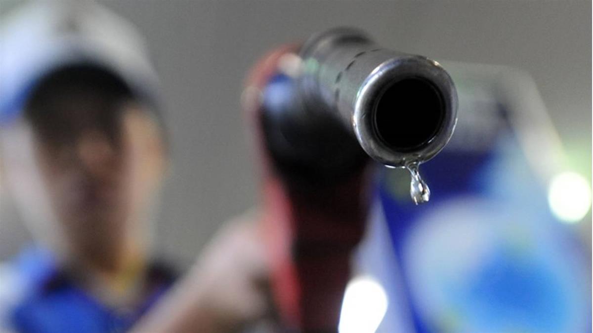 油價維持亞鄰最低 18日起汽油降0.1元