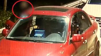 遭閨蜜前男友強擄上車!她唇語「救救我」…機警脫困