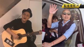 【獨家】紅到大陸!陸歌手自創歌送韓市長 讚「有特殊魅力」
