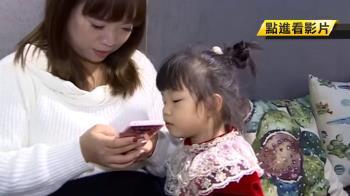 眼科醫師建議!2歲以下兒童禁用手機 恐產生病變