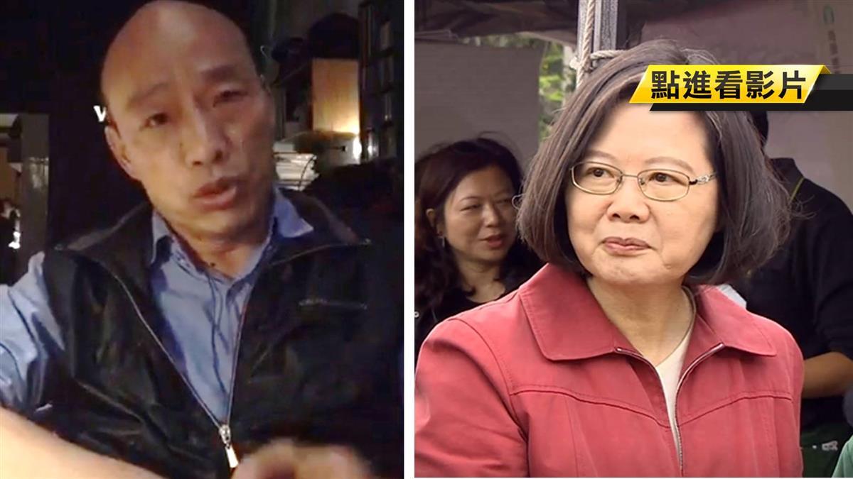 嗆蔡蘇!韓國瑜直播連說2次:全台灣人都欠高雄人
