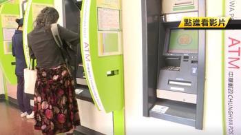 韓流效應!高雄ATM交易六都居冠 去年12單月增加23萬筆