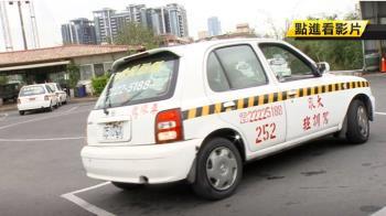 高齡者駕車善用輔具 開車上路更安全