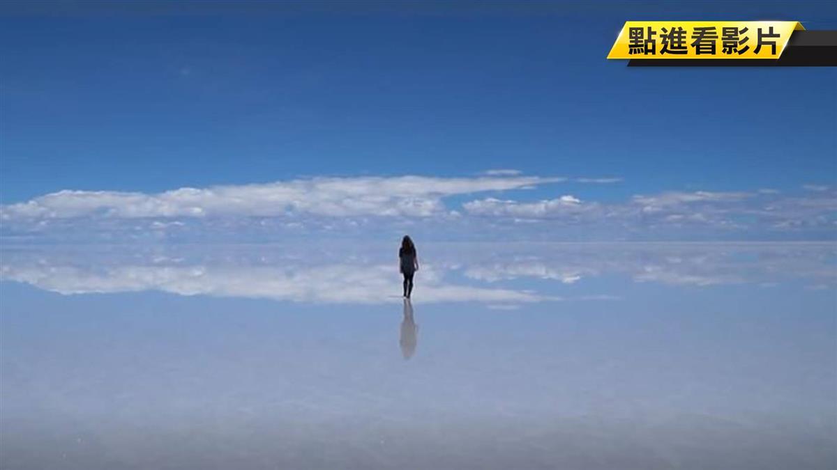 東海岸絕美打卡秘境!都歷部落「天空之鏡」海灘湧人潮