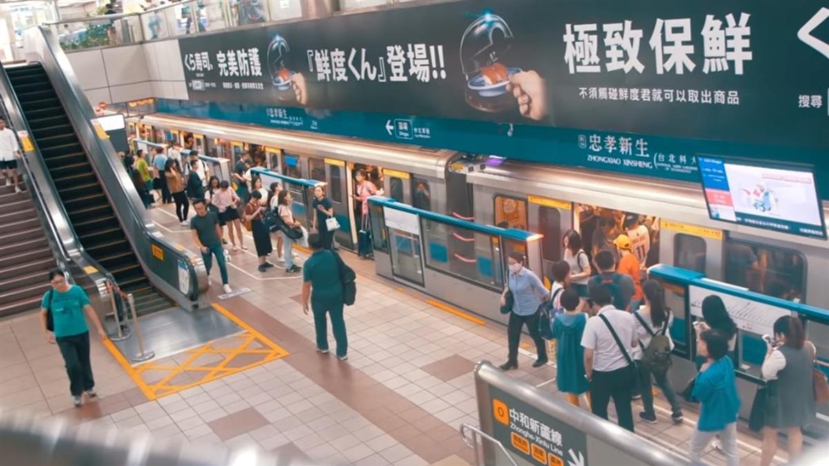 驕傲!南韓歐巴超愛台灣捷運 列4大特色狂喊:太厲害
