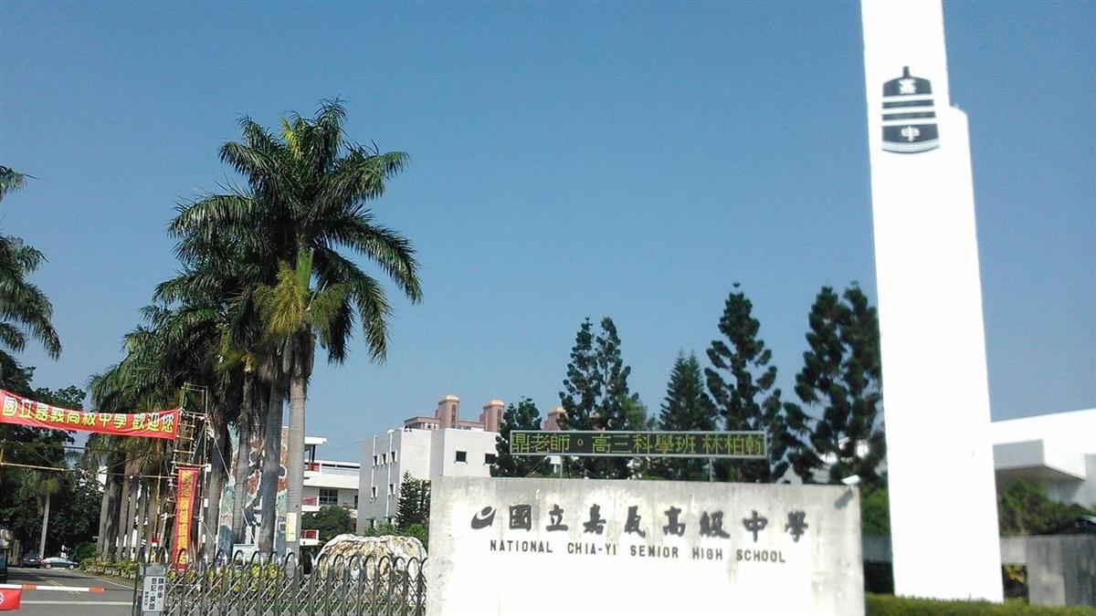 嘉中考題「President Tsai-englishit」爆羞辱蔡英文?出題老師回應了