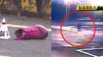 早起晨運遭高速撞擊!婦噴飛60公尺 臟器外露當場死亡