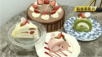 【獨家】草莓控的季節!6吋蛋糕塞好塞滿50顆草莓