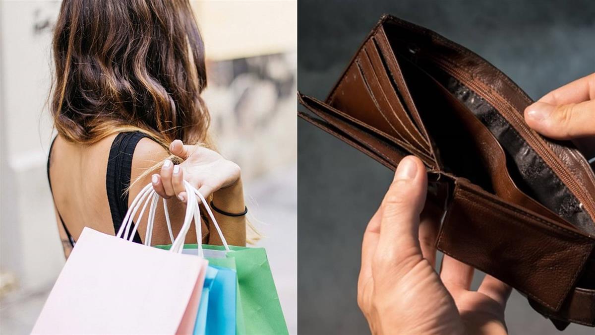 她月砸12萬購物卡債高築!挑戰「1年不購物」結果驚人