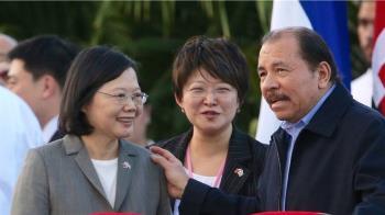 人道考量! 外交部將提供尼加拉瓜1億美元貸款