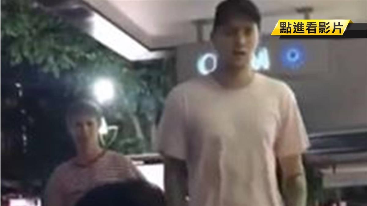 「為何來浪費時間」!陸留學生 遭澳青年毆打
