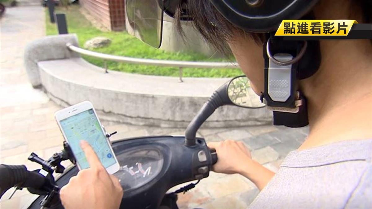 GoogleMap推機車導航 竟導向「禁行機車」道