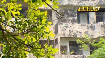 驚!遠赴40公里外廢墟外拍 攝影師驚見鄰居陳屍