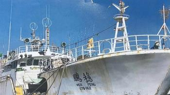 東港漁船穩鵬號喋血案增至2死!  船上10人待救