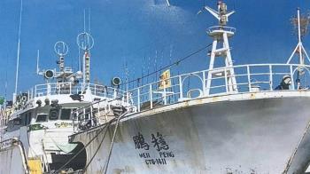 漁船喋血 3名台籍船員獲救