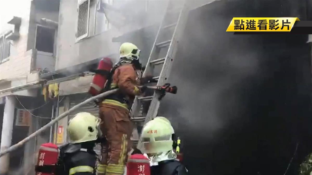 轟!機車民宅內爆炸 澎湖早餐街業者驚嚇