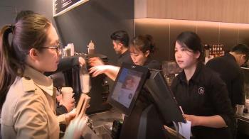 滬台商訪韓國瑜 盼開通機場包機