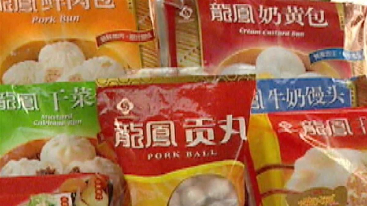 上海龍鳳水餃傳驗出非洲豬瘟 產品已全部封存