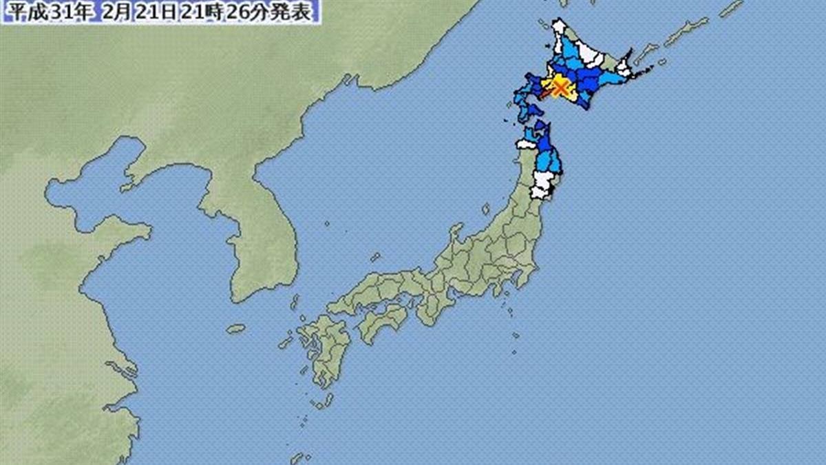 北海道芮氏規模5.7地震! 外交部:目前無國人傷亡