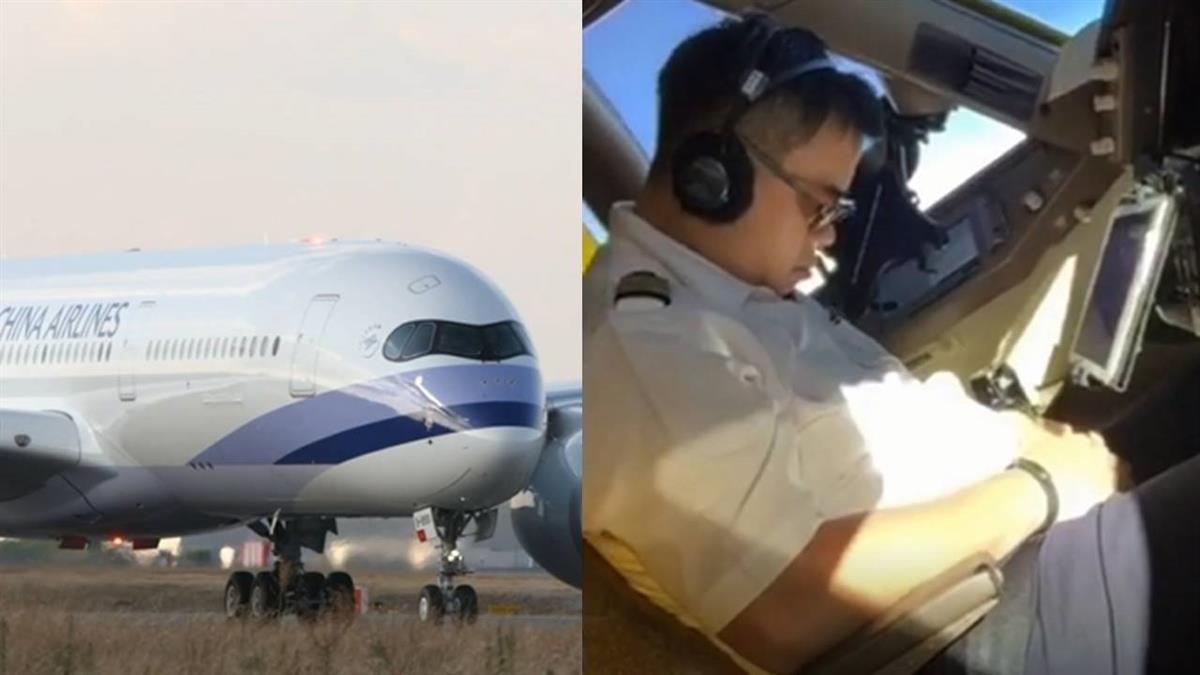 33歲就當上總機師!747機隊總機師翁佳麒大有來頭