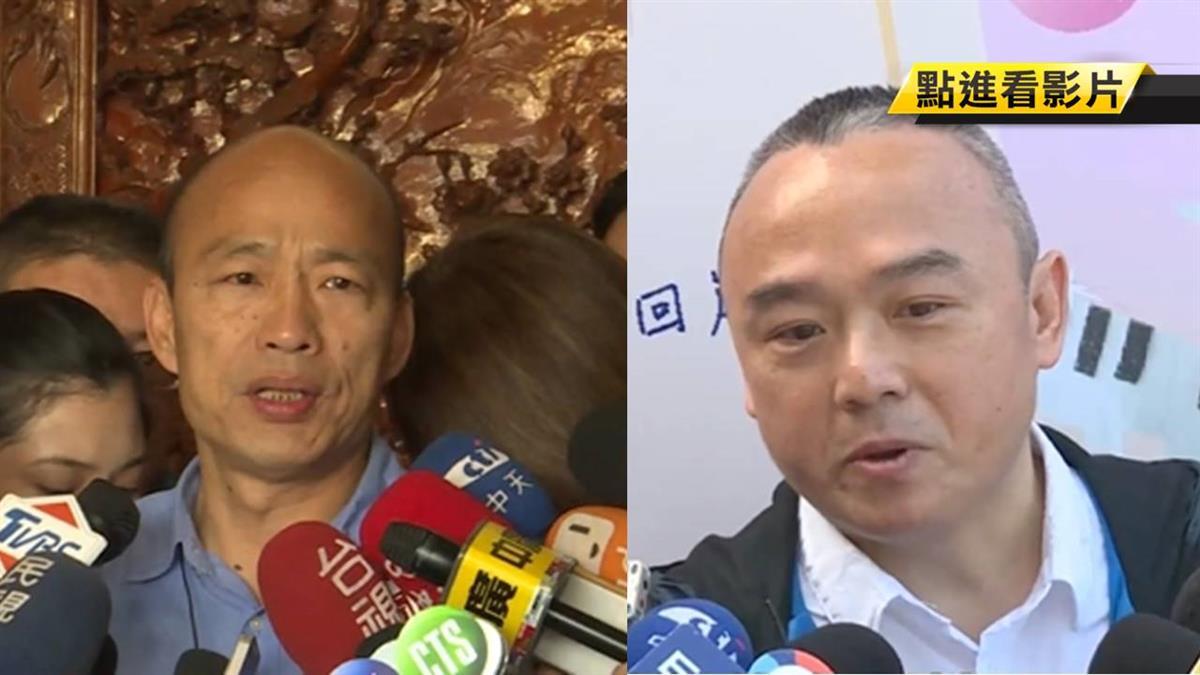 潘恆旭大談2020 韓國瑜提醒:要謹言慎行
