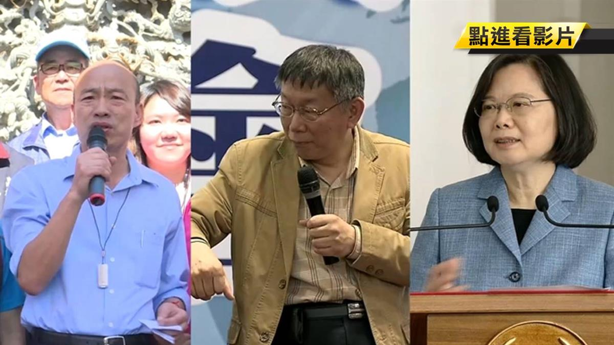 2020徵召韓國瑜選總統? 王金平:假議題