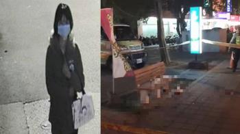 台南婦人遇刺腸子外露 行凶女子抓到了!