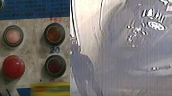 機械停車位突崩落 車損賠償談不攏告「毀損」!