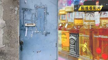 【獨家】酒鬼犯案?偷3百箱高粱剩1/3 嫌:全喝掉了