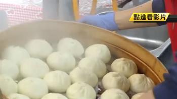 【獨家】韓粉訂千個「土包子」免費送!直擊店家趕工過程