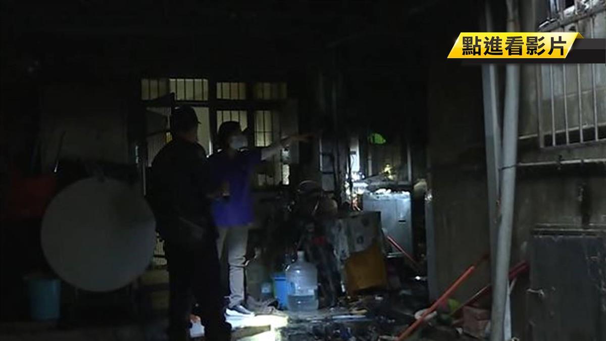 內湖民宅爆炸起火!48歲男成焦屍…房內搜出汽油罐
