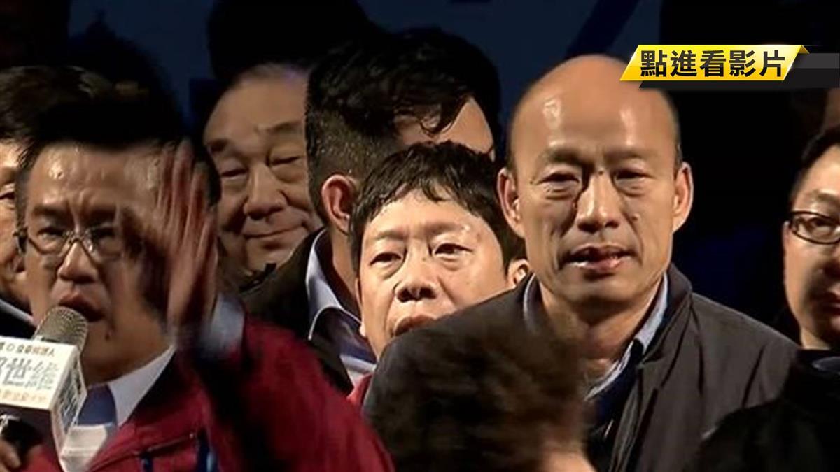 韓國瑜北上輔選鄭世維 主辦:現場估破三萬人