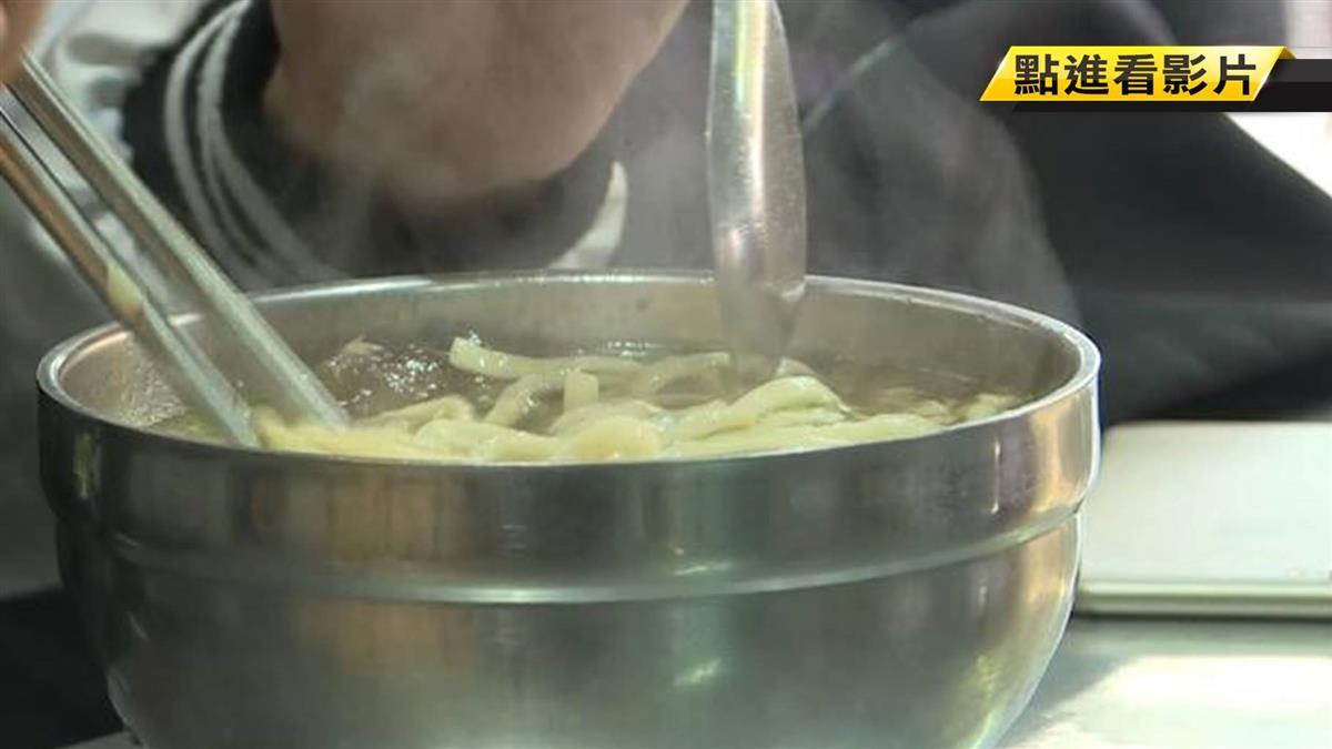 又搬家…林東芳牛肉麵再喊漲!小碗要價170元